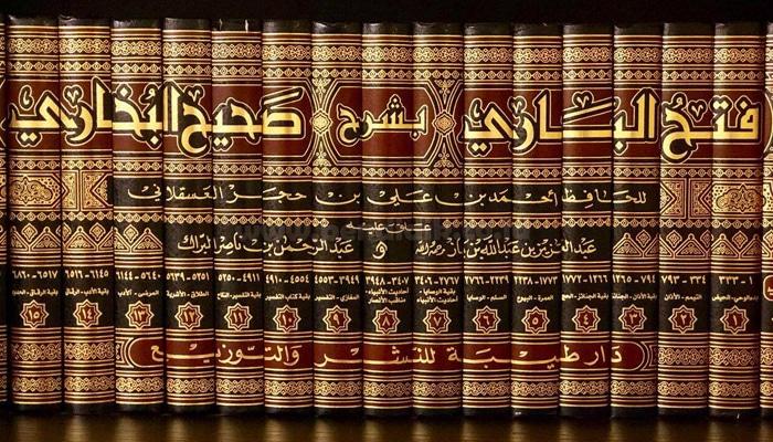 Contoh Hadits Dhaif Mursal 42
